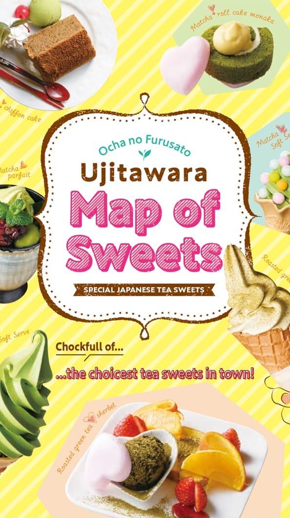 Ujitawara Map of SWEETS
