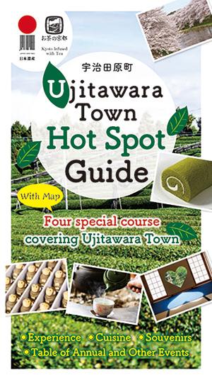 Ujitawara Town Hot Spot Guide