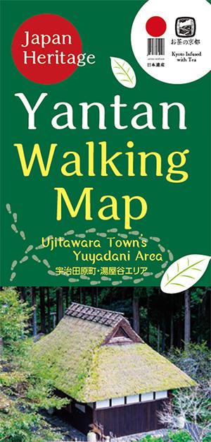 Yantan Walking Map